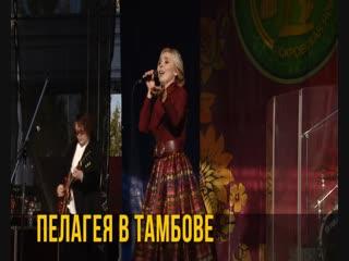 Главный подарок гостям Покровской ярмарки - выступление Пелагеи!