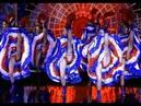 Танцы. Девицы- красавицы. Русский народный танец. Тень, тень над водою.. Надежда Бабкина