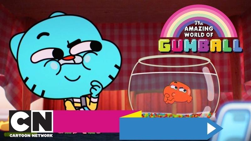 Удивительный мир Гамбола   Начало Начало часть вторая (серия целиком)   Cartoon Network