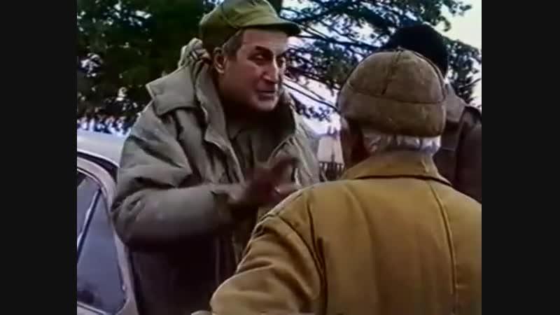გუმისთიდან ოჩამჩირემდე (1992) От Гумисты до Очамчиры