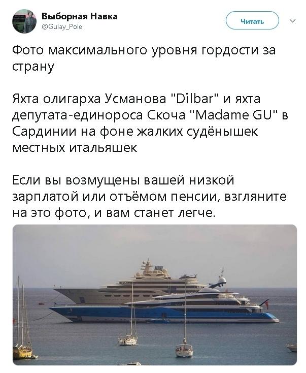 Не бережёшь ты себя, Юрий Венедиктович, всё о России думаешь ...