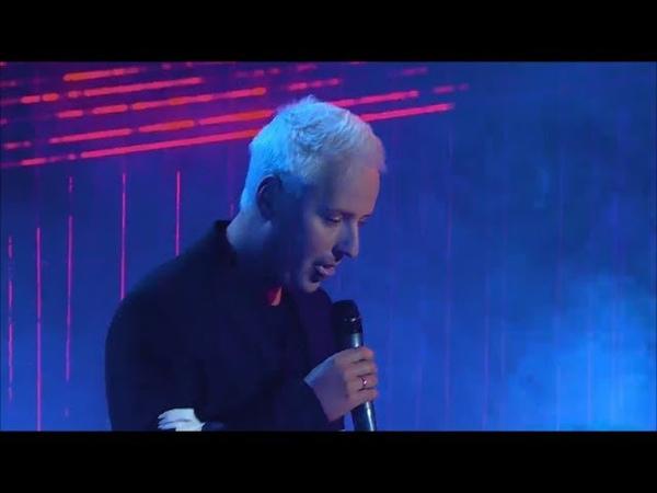 Vitas - The 7th Element (Привет, Андрей, November 17, 2018)
