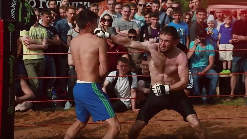 Антонов Артем vs Нарек Саркисян