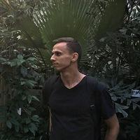 Светозар Протич   Beograd