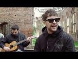 Tom Grennan - Little By Little Love (Acoustic)
