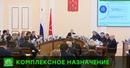 Из бизнеса и госструктур в администрации Петербурга новая волна назначений