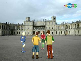 Путешествуй вместе с нами Гатчинский дворец