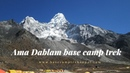 A complete guide for Ama Dablam base camp trek