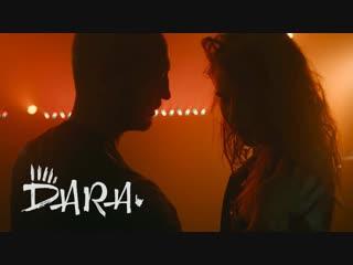 Премьера клипа! alt DJ feat DARA - Ты проиграл (Game Over) ft.