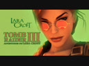 3.4часть 1 Tomb Raider III AoLC - Прохождение Серия 4 Река Ганг - Путь по реке