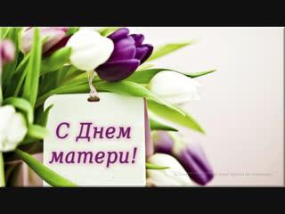 День матери, Головинская сельская библиотека. Карина Козеева с песней про маму