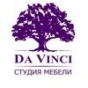 Кухни | Шкафы | Гостиные - DA VINCI Архангельск