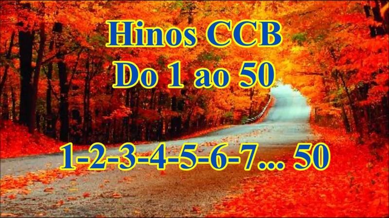 50 HINOS CANTADOS CCB - Os primeiros hinos do 1 ao 50