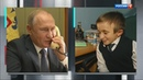 Полет на вертолете: Путин исполнил мечту больного ребенка