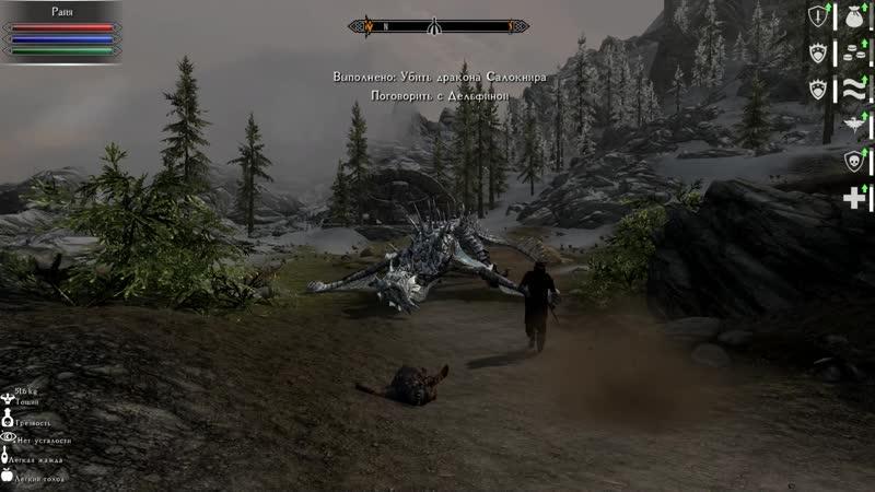 Изи прокаст минус дракон на леге