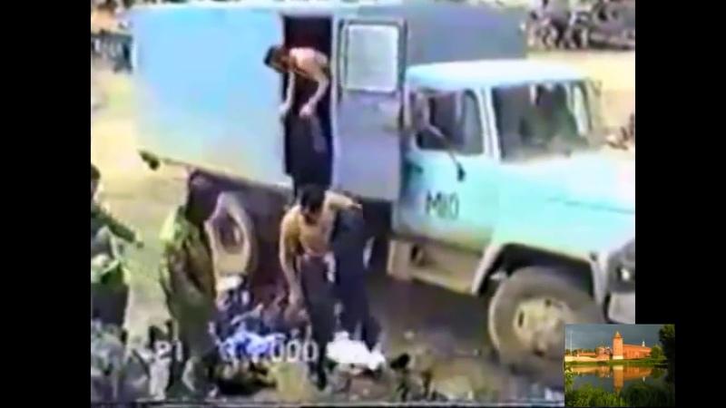 Пленные чеченские боевики Село Комсомольское 2000 год
