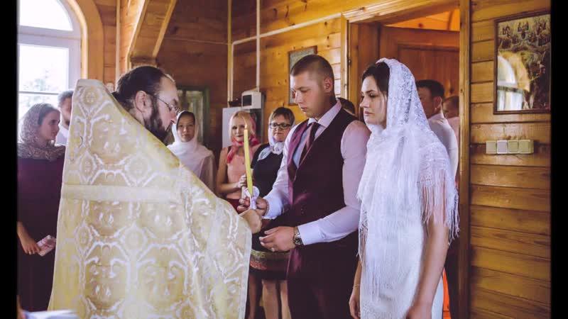 Венчание Алексея и Ирины