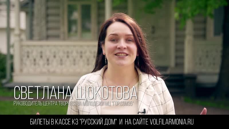 Я иду на Лето в Кремле! А ты?