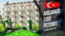 Отель Арканус Сиде Резорт 5* Arcanus Side Resort 5* Сиде Рекламный тур География