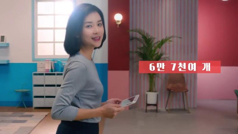 CF 광고 이보영 아들과딸북클럽렌탈 이보영 편 30s 2018