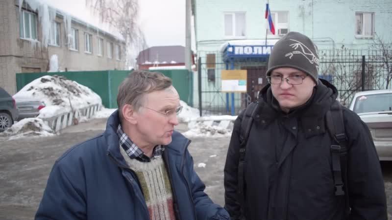 ♐Майор ФСБ избил пожилого мужчину в Пензе!♐
