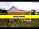 Продаем кирпичный дом 30 2 кв м на 9 8 сот земли в станице Новотитаровской Краснодарского края