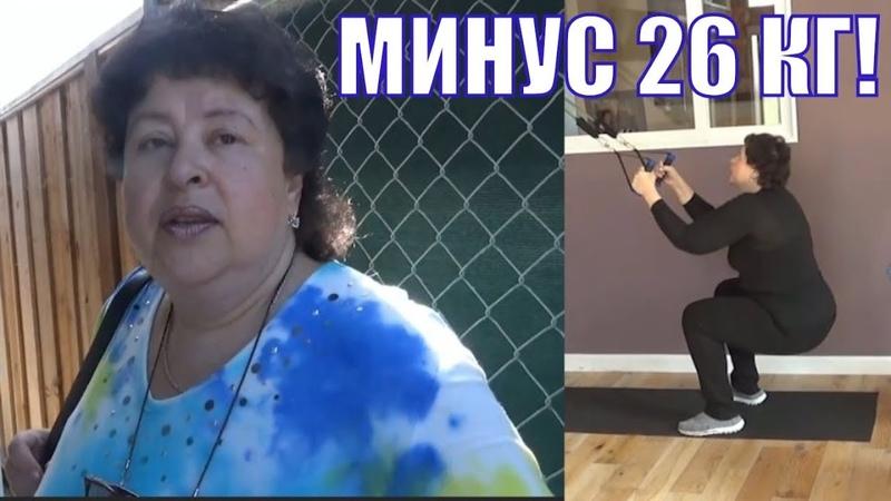 Юрий Спасокукоцкий • Женские тренировки после 50 | Похудела на 26 кг за 1 год !