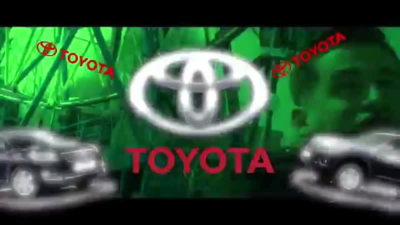 Абсурд Драйв - Божественная Тойота (Если нужно объяснить, насколько СИЛЬНО ты любишь Тойоту).mp4