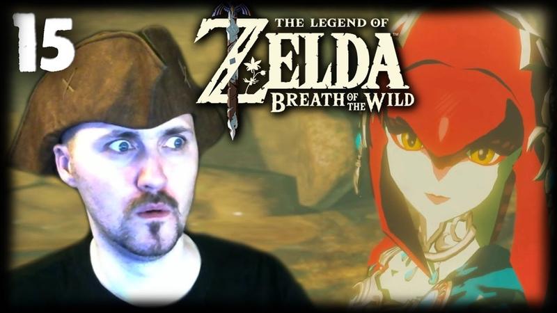УСМИРЕНИЕ ЧУДИЩА ВА РУТА ♥ THE LEGEND OF ZELDA breath of the wild 15