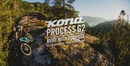 Process G2 - Built With Purpose - DIRCTORS CUT