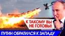 Серийный выпуск этих ЗРК загоняет в ТУПИК американских стратегов и генералов