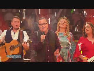 The Kelly Family «Nanana & An Angel» (Schlagerbooom 2018)