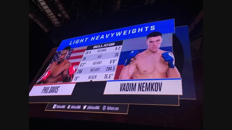 Плохое качество,без звука.Фил Дэвис vs. Вадим Немков.Bellator 209.