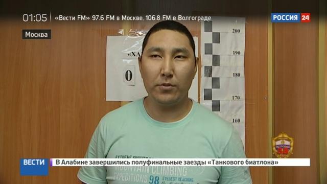 Новости на Россия 24 • Вандал повредил в Москве памятник Они сражались за Родину