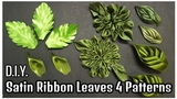 D.I.Y. Satin Ribbon Leaves 4 Patterns MyInDulzens