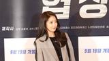 180917 협상 VIP 시사회 박신혜 4K 직캠 by ace
