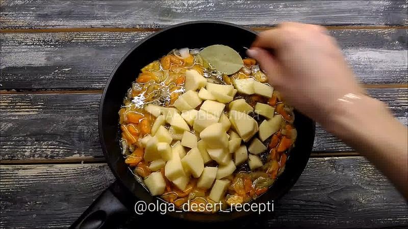 Обед Постная тушеная капуста с овощами