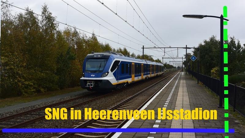 SNG 2316 komt aan in halte Heerenveen IJsstadion