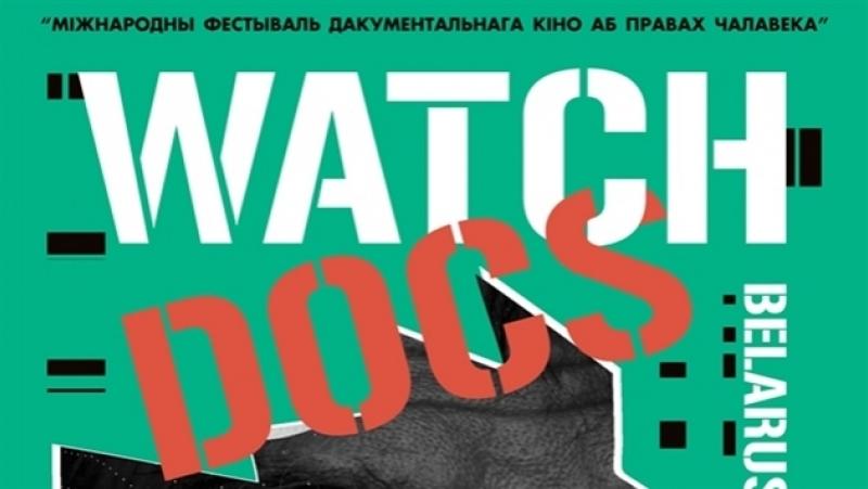 Што паглядзець сёлета на фэсце дакументальнага кіно Watch Docs