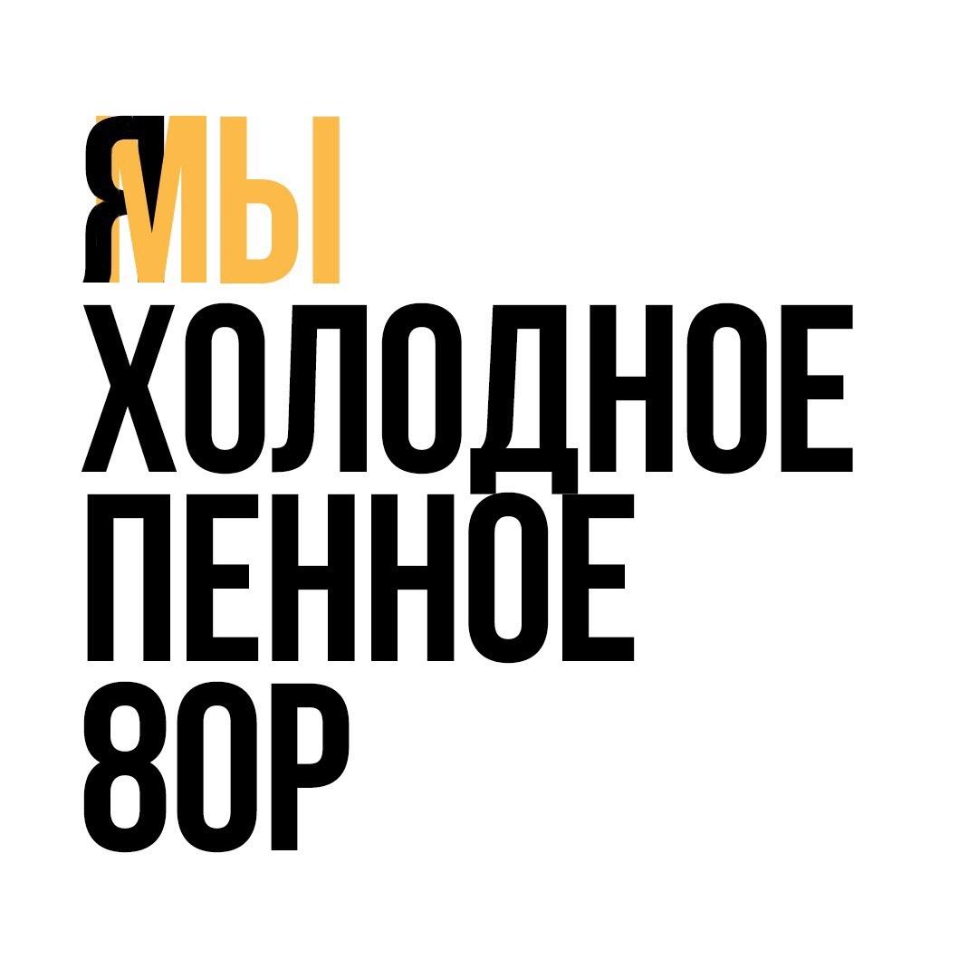 Кальянная «theTOP» - Вконтакте