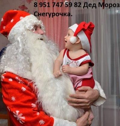 Надежда Юркова