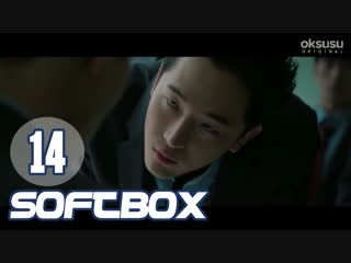 [Озвучка SOFTBOX] Докго 14 серия