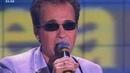 F.R. David - Words Live Discoteka 80 Moscow 2003
