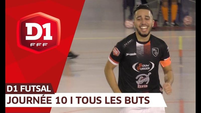 D1 Futsal, journée 10 Tous les buts I FFF 2018-2019