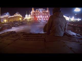 Вид с БМПТ на репетиции парада Победы в Москве