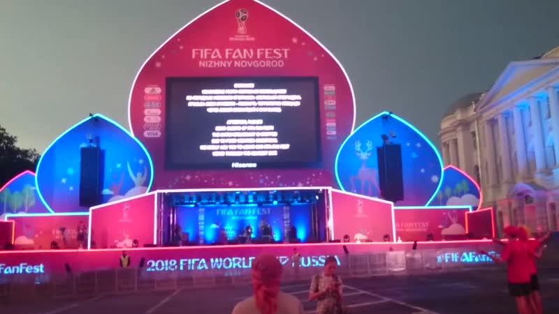 Эвакуация болельщиков с FIFA Fan Fest Nizhny Novgorod часть 1