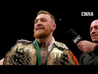 UFC 229 Conor McGregor Top 5 Octagon Interviews