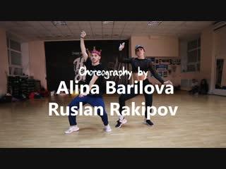 DS Kingstep | Dancehall | Alina Barilova & Ruslan Rakipov