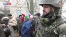 Жители Донбасса получили гуманитарную помощь во время обстрела ВСУ