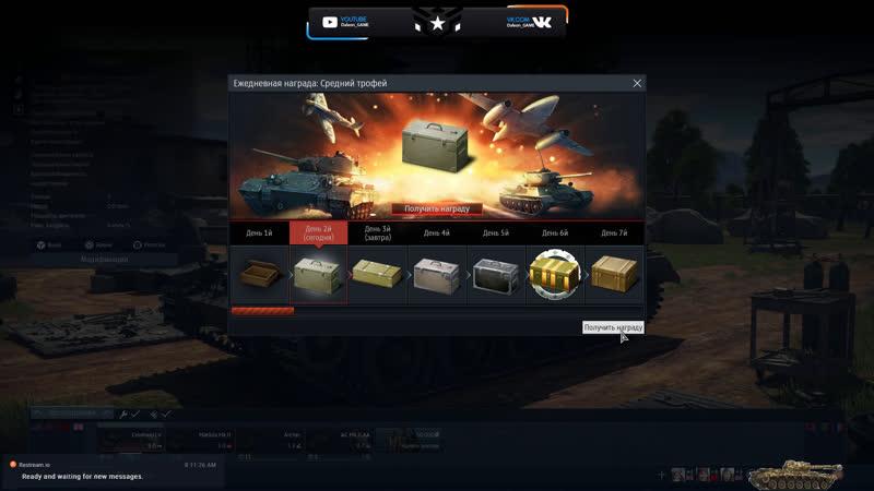War Thunder Британский Cromwell V шайтан машина Заходите поиграем в месте ► 18